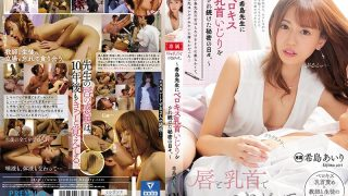 PRED-287 Connect With Your Lips And Nipples The Secret Days When Mr …