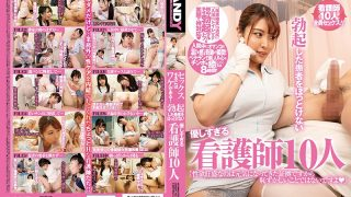 DANDY-753 There Is A Reason To Have Sex 10 Nurses Who Are Too Kind To …