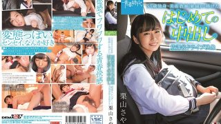 SDAB-172 55-year-old Single First Vaginal Cum Shot Dedicated To An Art…