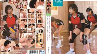 SDAB-174 I Did My Best To Practice Today When I Get Home My Dad Will …