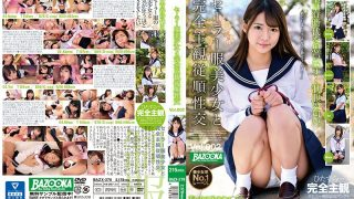 BAZX-278 Completely Subjective Obedience Sexual Intercourse With A Beau…