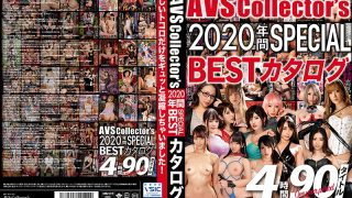 AVS-024 AVS Collectors 2020 Annual SPECIAL BEST Catalog…