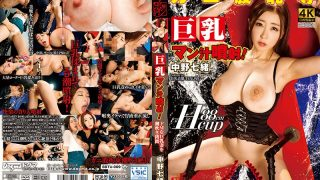 BBTU-009 Big Tits Man Juice Injection Squirting Torture Of A De M Bust…