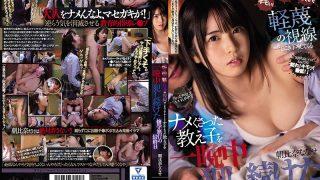 CAWD-194 Disgusting Not Good It Smells Like A Virgin Nanase Asahina …