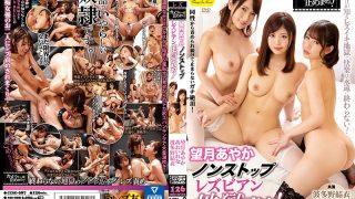 CESD-987 I Won 39 t Stop The Camera At All Ayaka Mochizuki Nonstop Le…