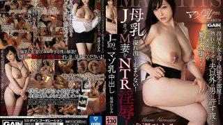 DMDG-051 Masochist Milk Creampie Hinami Narizawa…