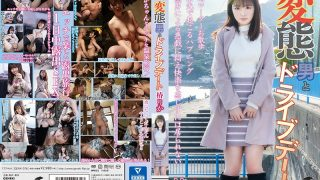GENM-076 Drive Date With A Pervert Man Rika Tsubaki…