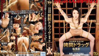 GTJ-091 Complete Restraint Complete Control Torture Drug Aya Shiomi…