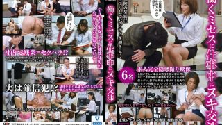 SPZ-1097 Nuki Negotiations During Work With Working Mrs …
