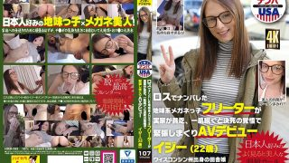 HIKR-183 A Sober Glasses Freeter Who Picked Up In Los Angeles Has A Poo…