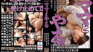 HOKS-092 Mom Do You Want To Do It Compliant Mom And Sad Son Baby …