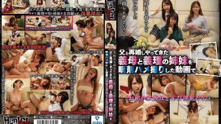 HUNBL-036 I Won 39 t Forgive You Guys Who Kicked Out My Favorite Mom …