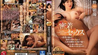 JUL-508 Close-up Sex-Erotic Affair Of A Married Nurse Who Has Entrusted…