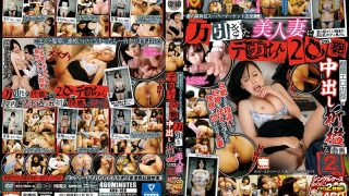 KRU-109 Taken By A Famous Supermarket Store Manager In Tokyo A Big Chin…