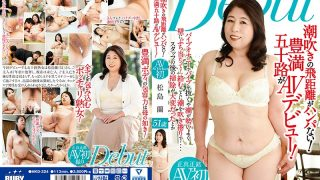 MKD-224 The Flight Distance Of Squirting Is Not Hampered Plump Fifty M…