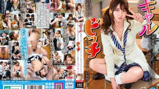 MKON-047 When I Taught A Gal To Study I Fell In Love With A Lot Of Ski…