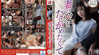 NSPS-975 I Wanted To Confirm My Wifes Love-When I Made A Mark Of The Al…