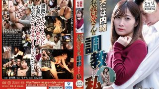 NSPS-979 Secret To My Husband I Was Trained By My Brother-in-law Momo H…