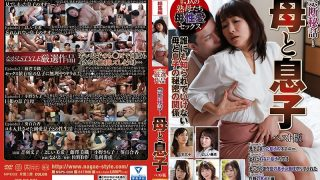 NSPS-980 Forbidden Secret Story Mother And Son Best Version…