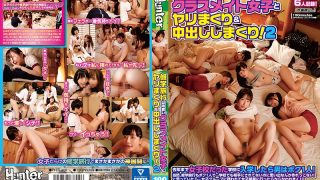 PFES-008 School Excursion Is Spear Rolling Vaginal Cum Shot With Cute…