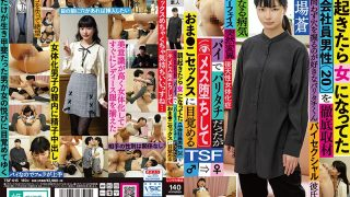 TSF-015 Thorough Coverage Of A Male Office Worker 20 Who Became A Wom…
