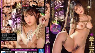 XVSR-583 Bondage Training Document Ainawa -AIZYO- Top Ichihana…