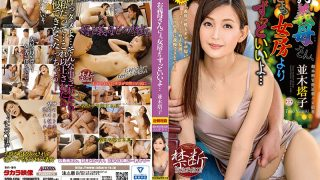 SPRD-1394 Mother-in-law Much Better Than My Wife Toko Namiki…