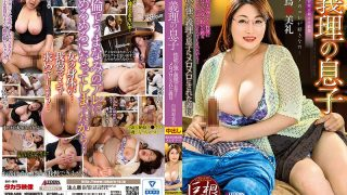 SPRD-1400 Son-in-law Mother-in-law Sumire Shiratori Was Messed Up By He…