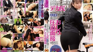 HAWA-245 Job Hunting Wife Aoi 27 Satisfied With The Long-Awaited Pres…