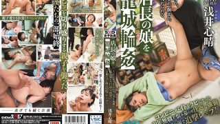 SDJS-113 The Store Managers Daughter Is Siege Ring A Middle-aged Un…