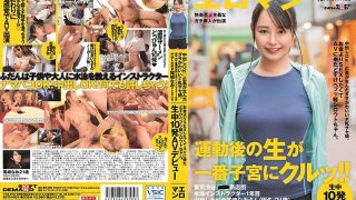 SDTH-004 Creampie OK A Cute F Milk Sase Girl Born In Hiroshima Dosukeb…