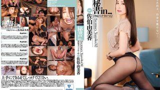 ISRD-001 Secretary In Intimidation Suite Room Yumika Saeki…