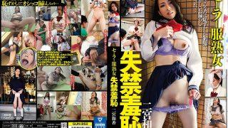 GUN-852 Sailor Suit Mature Woman Incontinence Shame Waka Ninomiya…