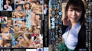 YST-240 Ms Soberko Who Works For A Local Bank Seems To Have Sexual H…