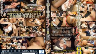 ID-011 Pies To Continuous Conceived [Censored] 2 Disc 8 Hours…