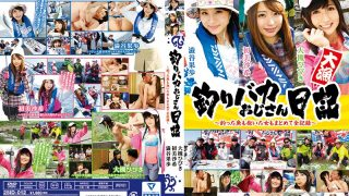 ID-012 Fishing Fool Uncle Diary Woman Who Fish Also Embraced That Fis…