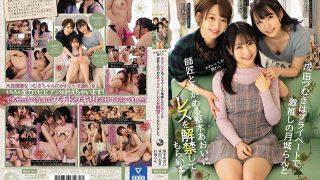 BBAN-318 Cute Shikakatsu Narita Tsumugi Had Aoi Kururugi Who Praises R…