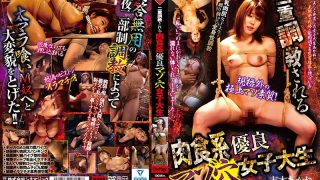 CMF-059 Double Trained Carnivorous Excellent Masochist Hole Female Coll…