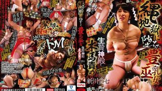 CMV-153 A Big Breast Shrine Maiden Who Fell Into Rope Hell Sacrifice Te…