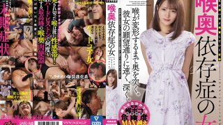 DASD-848 Woman With Throat Addiction…