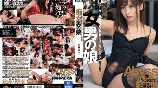 DASD-851 Slut Mans Daughter Rui Nanase…