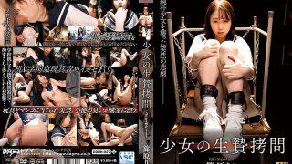 DDHH-027 Girls Sacrificial Torture Riko Shinohara…