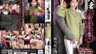 IRO-44 Married Woman Slut Train Touched Fifty Mother Makiko Tsu…