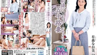 JRZE-044 First Shooting Fifty Wife Document Naomi Arimori…