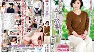 JRZE-045 First Shooting Fifty Wife Document Keiko Itagaki…