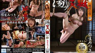 TEN-035 Yukemuri Tengoku Rope Inn 19 Mizuki Amanawa Ed …