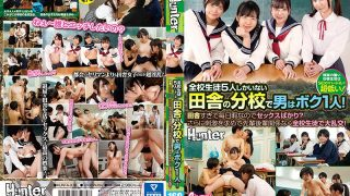 HUNTA-978 I 39 m The Only Man In A Rural Branch School With Only 5 Stu…