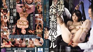 JBD-266 Human Experimentation Battle Of Hell 3 Holes Subject Who Fell I…