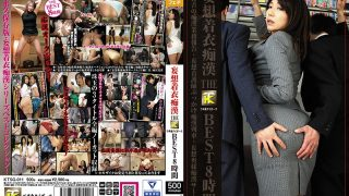 KTSG-011 Delusion Clothes Slut THE Lower Body Tigers BEST 8 Hours…