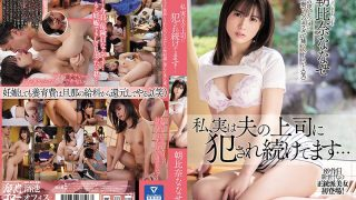 MEYD-670 I 39 m Actually Being Fucked By My Husbands Boss Nanase A…